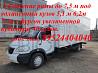 Фургон на Валдай 7 метров