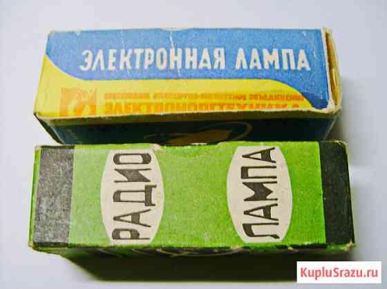 Радиолампы СССР, новые Самара