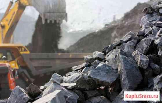 Уголь каменный Д (длиннопламенный). Flammkohle Москва