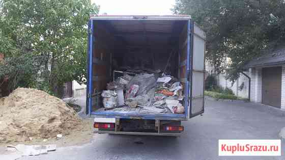 Вывоз мусора газель в Нижнем Новгороде Нижний Новгород