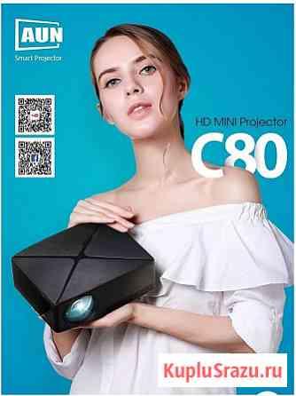 Купить Видео проектор Ульяновск с80 hd 720p Ульяновск