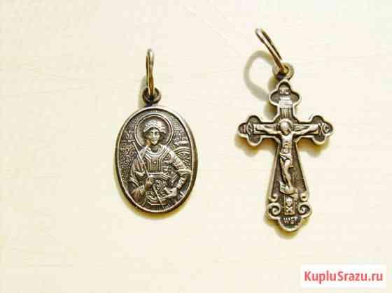 Серебряный кулон-ладанка и серебряный крестик Самара