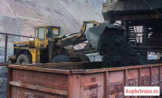 Продаем коксующийся уголь оптом Хабаровск