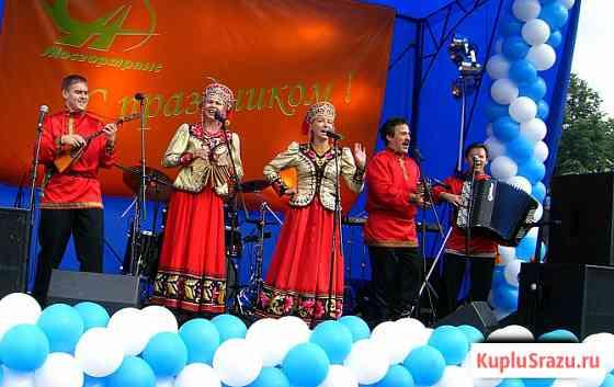 Фольклорный ансамбль У барина на свадьбу и праздник Москва