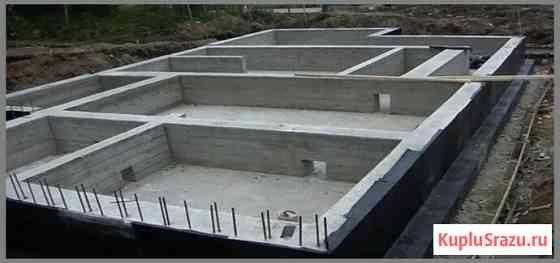 Фундамент для дома, строительство Воскресенск