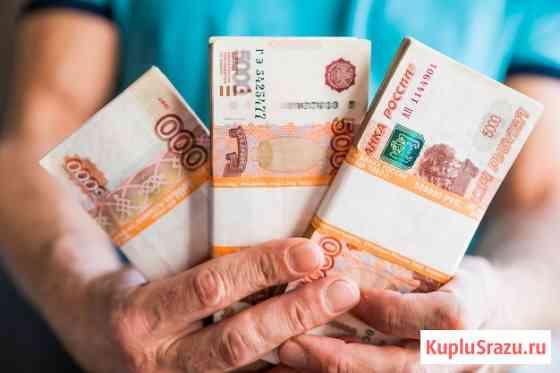 Хороший кредит с плохой кредитной историей Краснодар