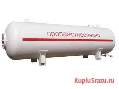 Резервуар газовый наземный одностенный Пенза