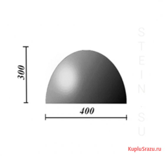 Бетонная полусфера d400хh300 мм (парковочный ограничитель) Нижний Новгород