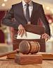 Юрист. Представительство в суде