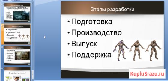 Написание статей для сайтов и для публикаций. Дипломы на заказ Рязань