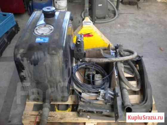 Комплект гидрофикации для тягача. Б/у Пенза