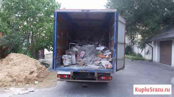 Вывоз мусора Новосибирск. Вывоз строительного мусора Новосибирск