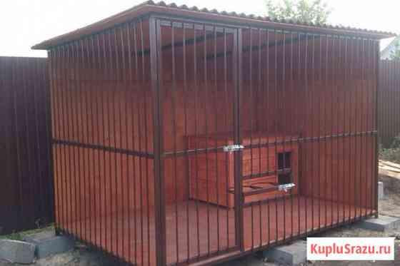 Продам вольер для собаки Екатеринбург