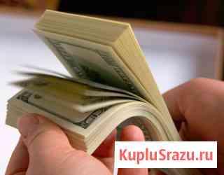 Инвестиций и кредитов предлагают 2% в год Москва