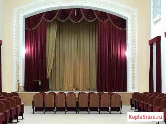 Одежда сцены для Дома культуры и сельского клуба Краснодар