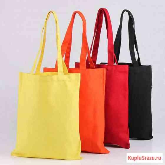ЭКО сумки из хлопка, опт. Пошив промо-сумок. Нанесение логотипа Москва