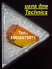 Игла иголка вставка Technics P-24 к вертушке Техникс