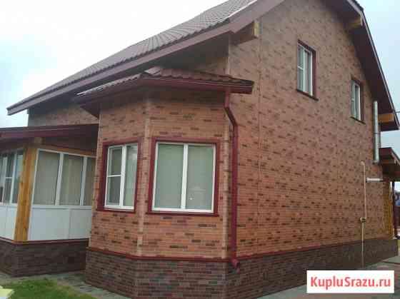 UNIPAN (Унипан)-Фасадные термопанели по низким ценам Новосибирск