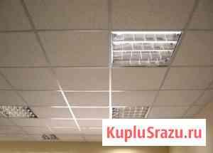 Кассетные, реечные потолки, потолочные плиты типа Armstrong Новосибирск