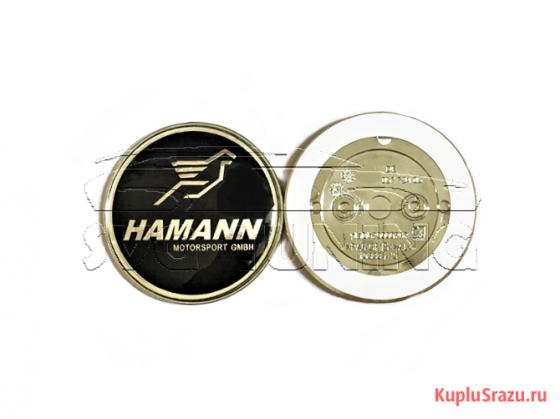 Передний значок Hamann на капот BMW 5 F10 Москва