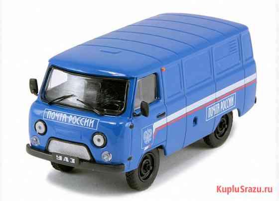 Автомобиль на службе №31 Уаз-3741 Почта России Липецк