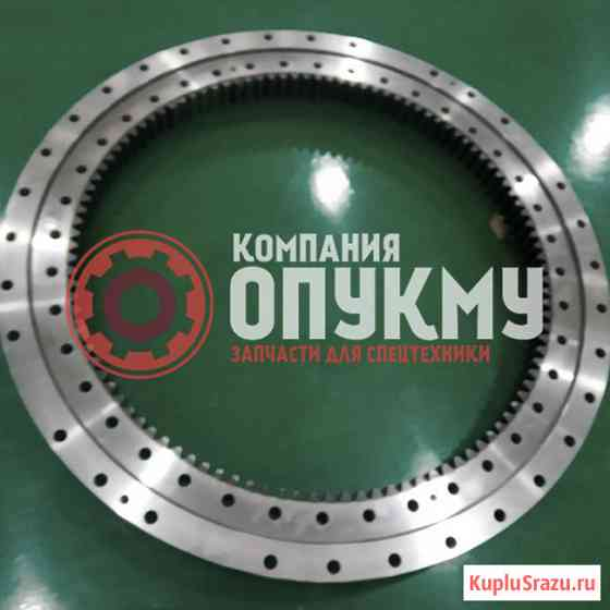 Опорно поворотный подшипник (ОПУ) Komatsu LW250-2 Владивосток