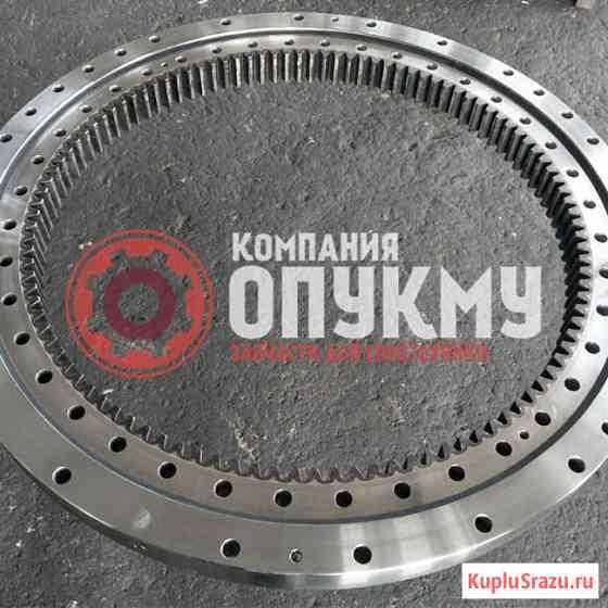 Опорно поворотный подшипник (ОПУ) Komatsu LW250-5 WING Владивосток
