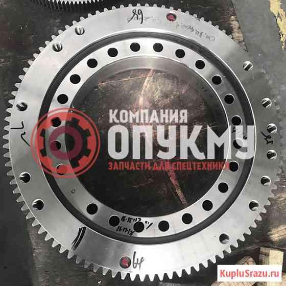 Опорно поворотный подшипник (ОПУ) Soosan (Сусан) SCS 736 Владивосток