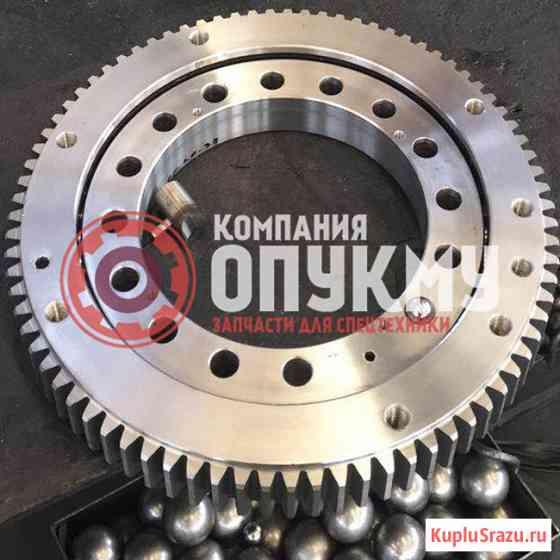 Опорно поворотный подшипник (ОПУ) Tadano (Тадано) Z290 Владивосток