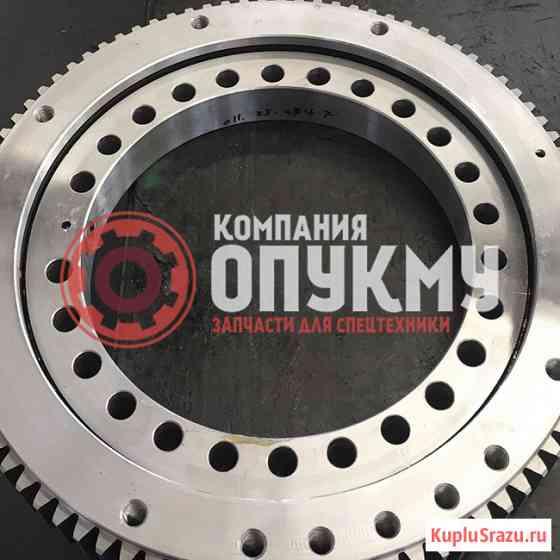 Опорно поворотный подшипник (ОПУ) Tadano (Тадано) Z500 / FX500 Владивосток