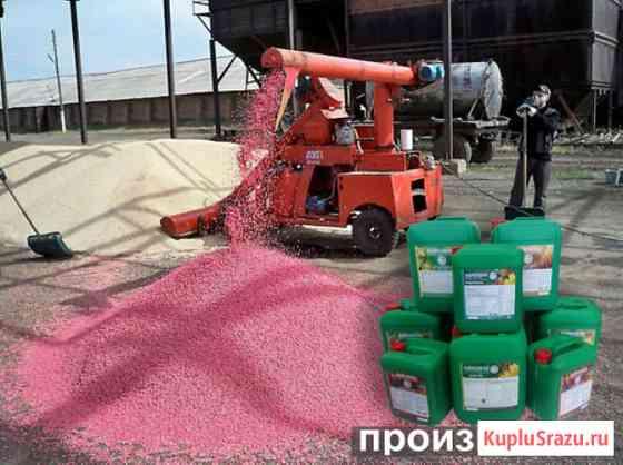 Жидкое удобрение для зерновых культур Agromax Краснодар