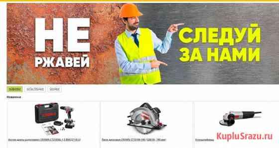 Расширить географию своего бизнеса? Легко-представительство в Крыму Пермь