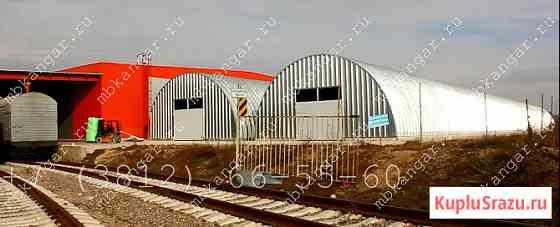 Продам бескаркасный арочный быстровозводимый разборный ангар Ханты-Мансийск