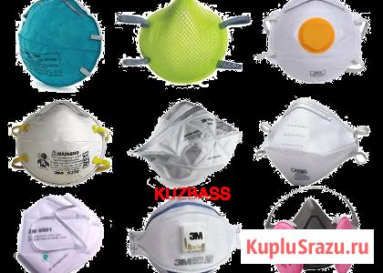 Покупаем маски, респираторы, лепестки в Осинниках Осинники