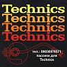 Фирменный пассик для Technics SL-BD3 пасик ремень