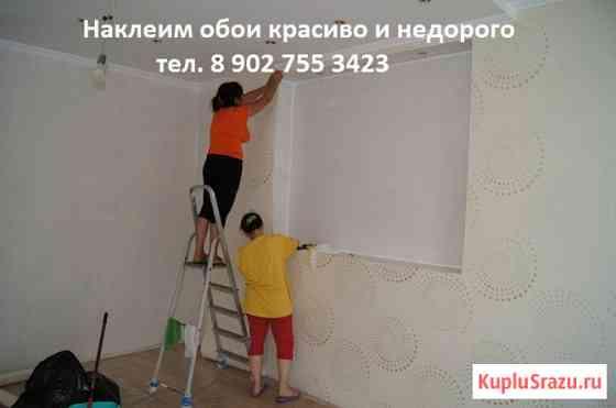 Качественный ремонт квартир под ключ Кемерово