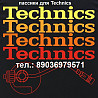 Пассик для Technics RS-AZ7 пасик для деки Техникс RSAZ7