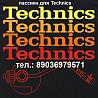 Новый пассик для Technics RS-AZ6 пасик для деки Technics RSAZ6