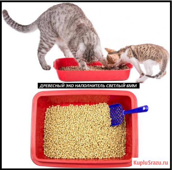 Наполнитель для кошачьего туалета светлый Видное