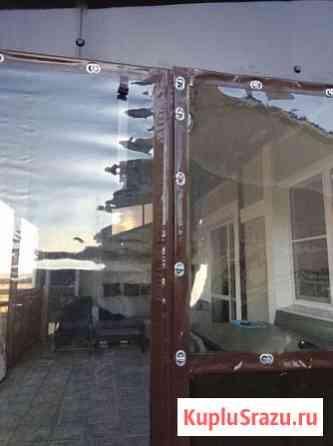 Мягкие, Гибкие окна из прозрачного ПВХ от производителя Тольятти