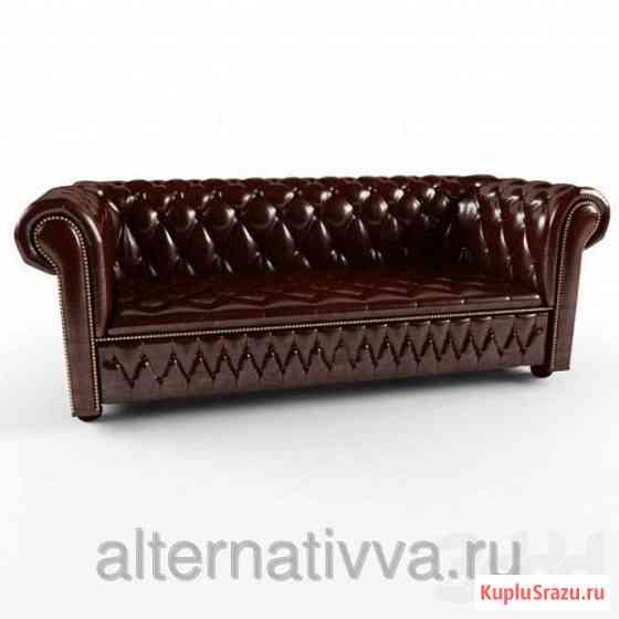 Диваны и кресла для кафе Честер 1,6 м Самара