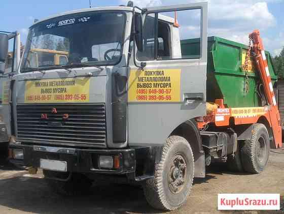 Услуги по вывозу и утилизации мусора Павловский Посад