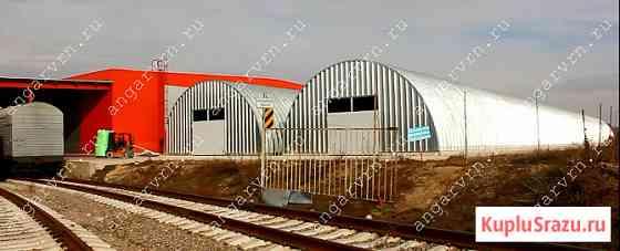 Продаю бескаркасный арочный быстровозводимый разборный ангар Пенза