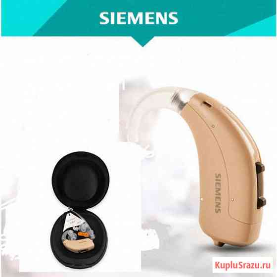 Слуховой аппарат заушный цифровой Siemens Fan Белогорск