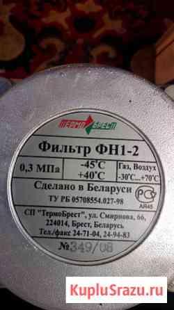 Фильтр газовый ФН1 – 2 по 1000руб/шт, распродажа Липецк