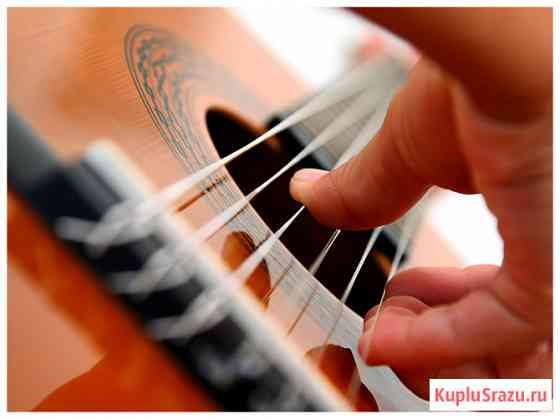 Индивидуальное обучение игре на гитаре в Зеленограде Зеленоград