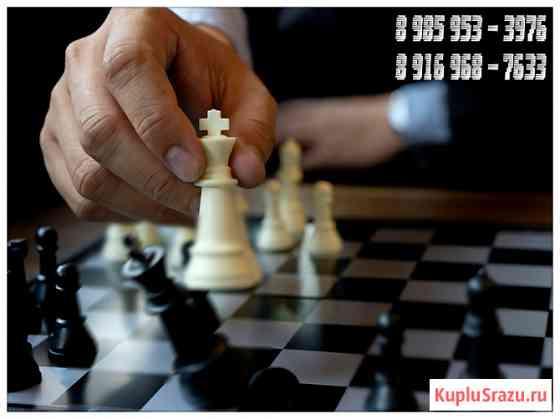 Обучение шахматам и шашкам в Зеленограде Москва