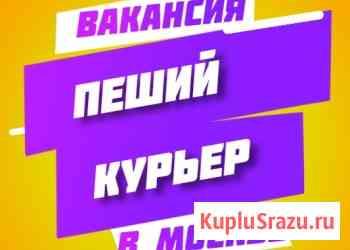 Подработка курьером в Москве - Партнер сервиса Яндекс.Еда новый набор Москва