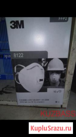 Закупаем респираторы, полумаски, фильтра 3M: 8122, 9161, 6051 Таштагол