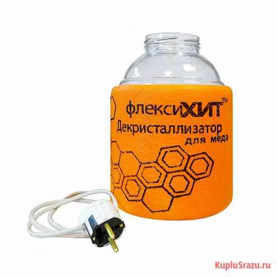 Инфракрасный разогрев мёда от «ФлексиХИТ» Москва